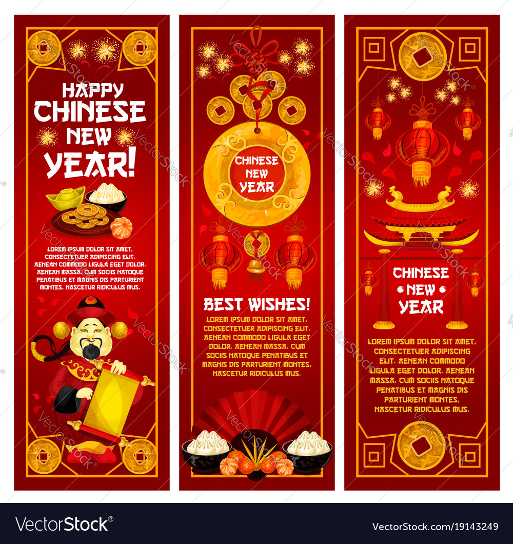 chinese new year greeting banner with red lantern vector image