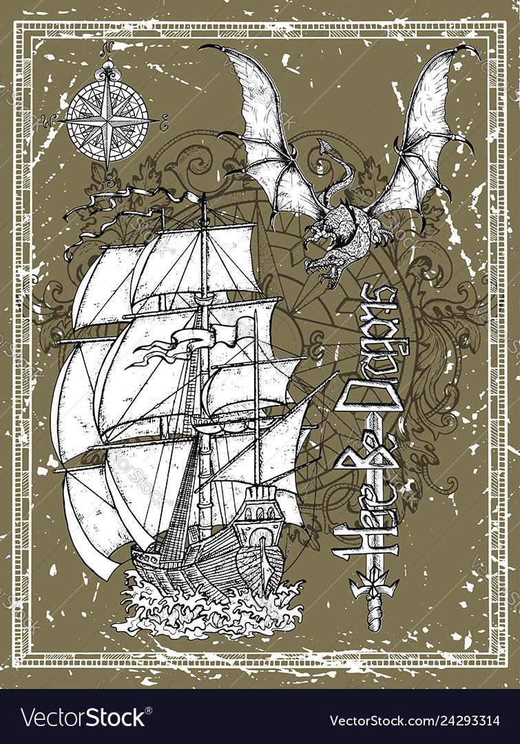 Hand drawn ancient sailing vessel dragon sword