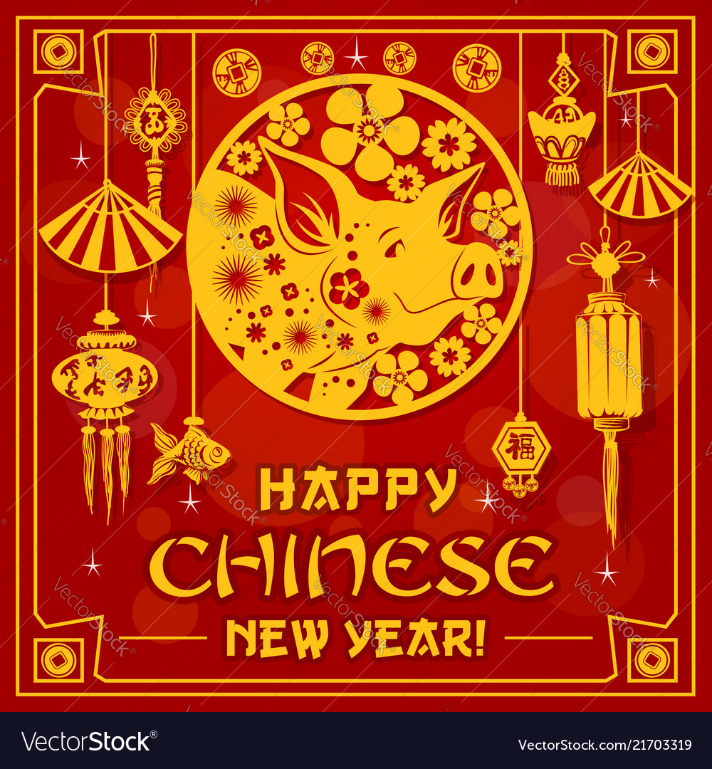 Chinese new year holiday golden pig papercut card