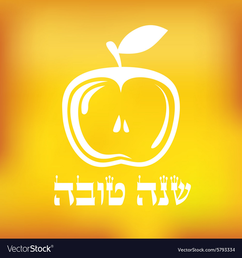 apple on yellow background happy new year in vector image