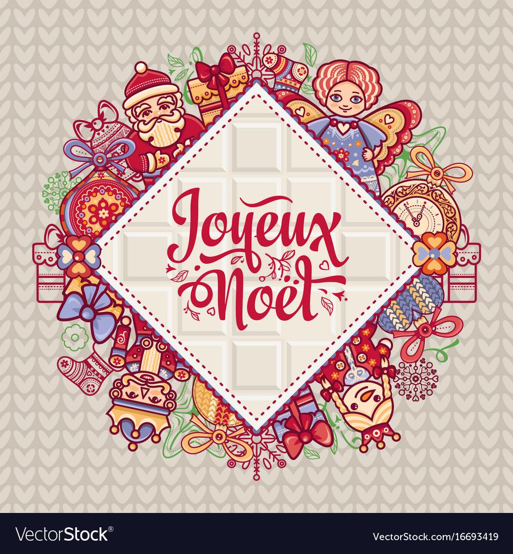 joyeux noel christmas card Vector Image