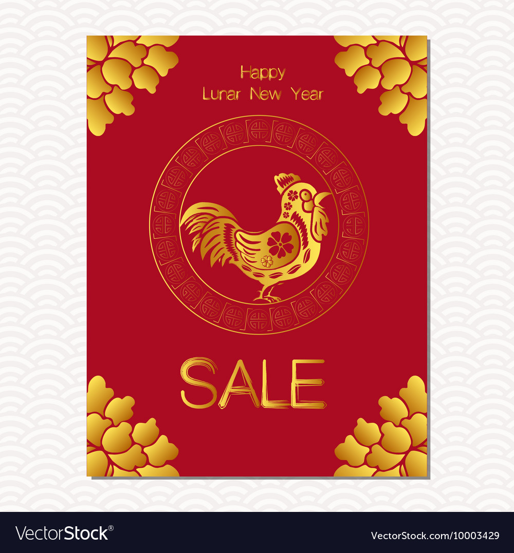 chinese new year sale design template the year of vector image