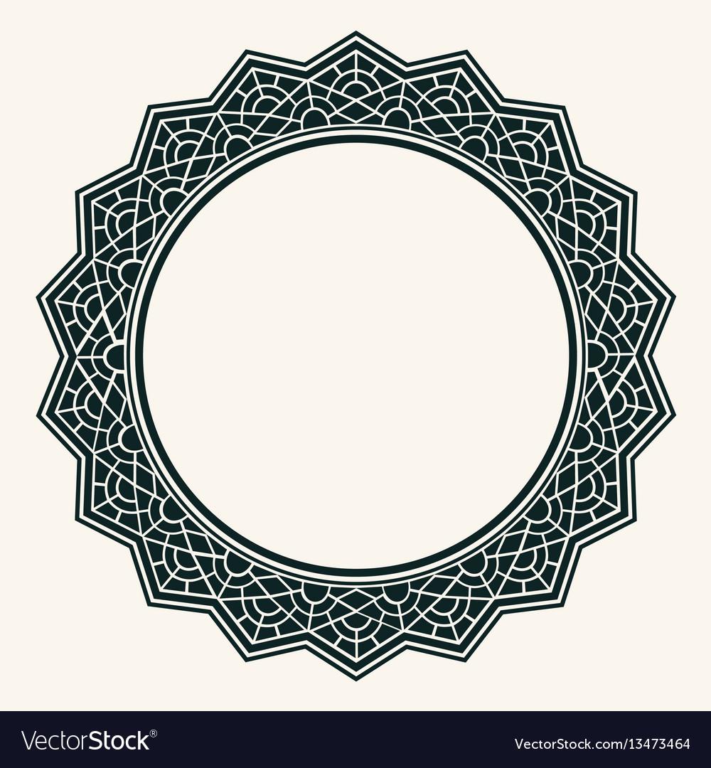 arabic design circular border ornamental round vector image