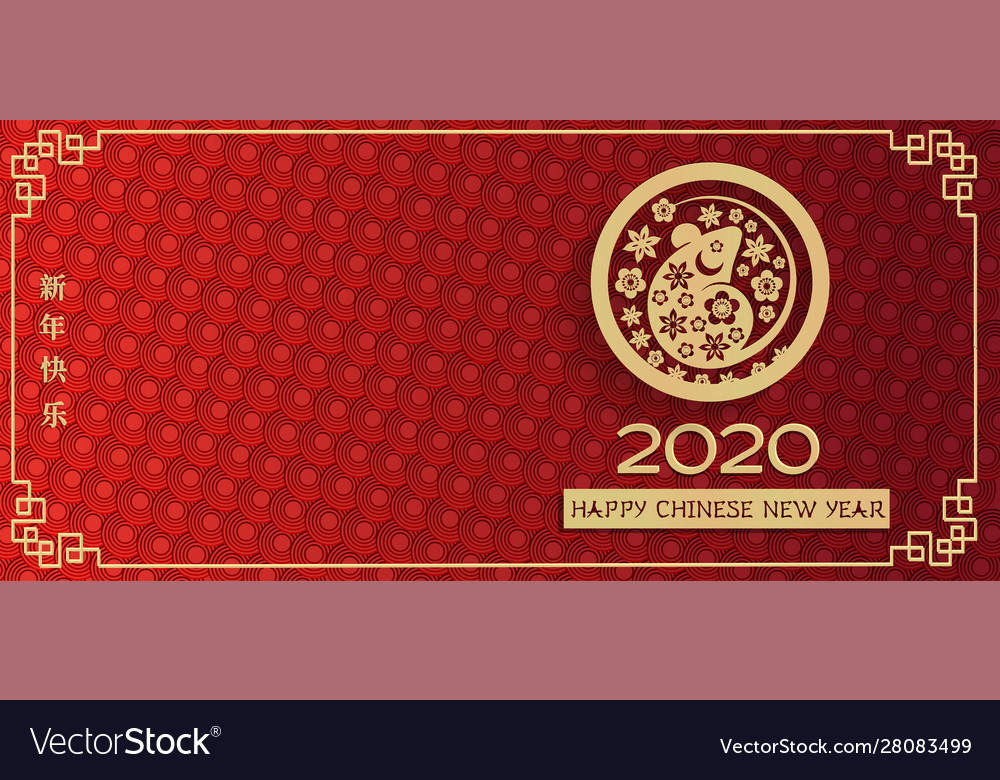 Wide horizontal luxury festive card for chinese