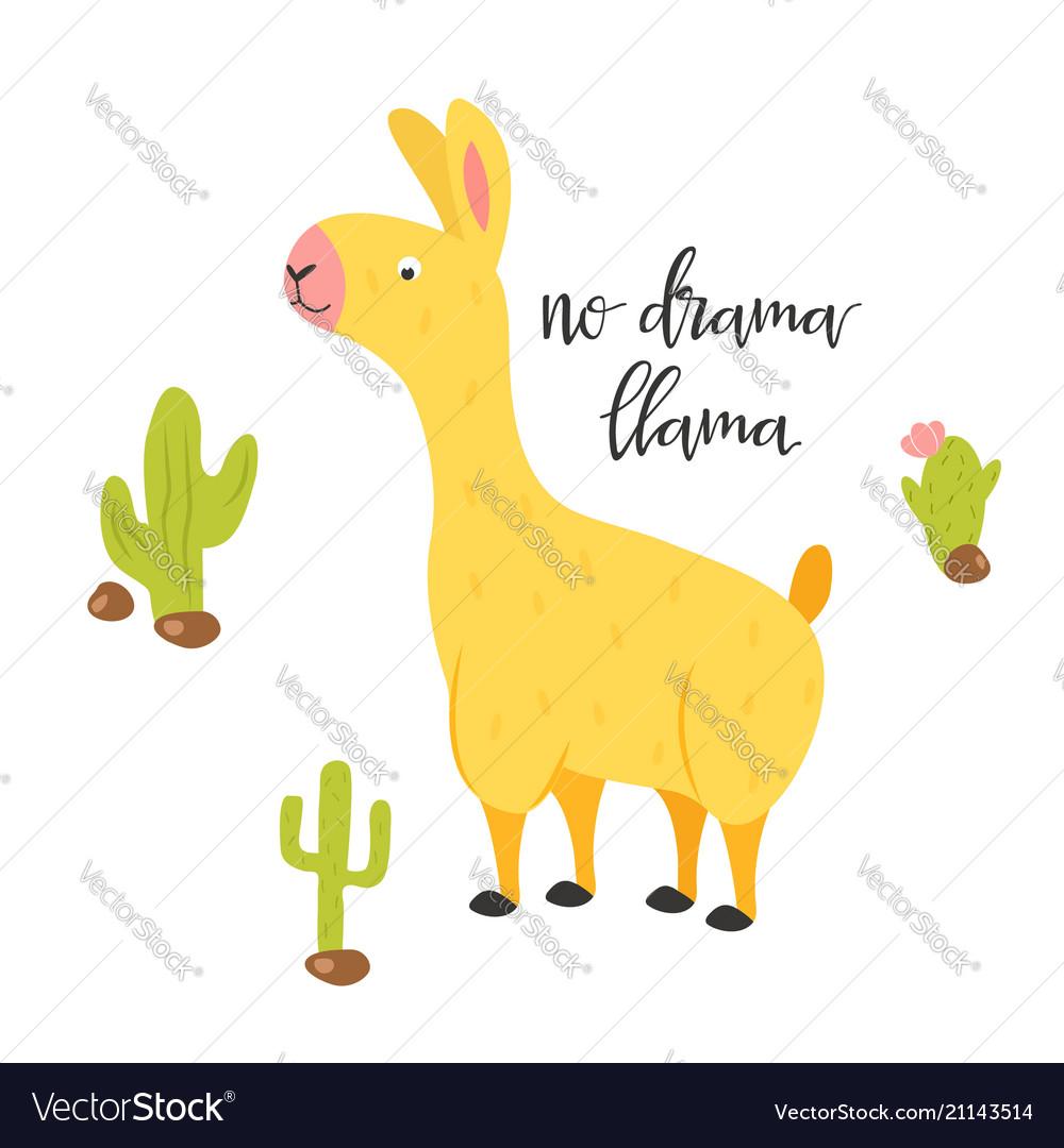 No drama llama quote llama inspirational poster