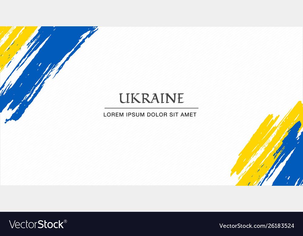 Ukrainian flag brush style background with stripes