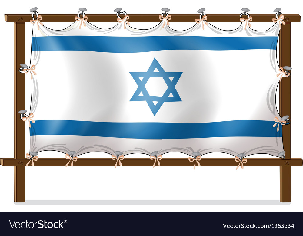 A wooden frame with the Israel flag Royalty Free Vector