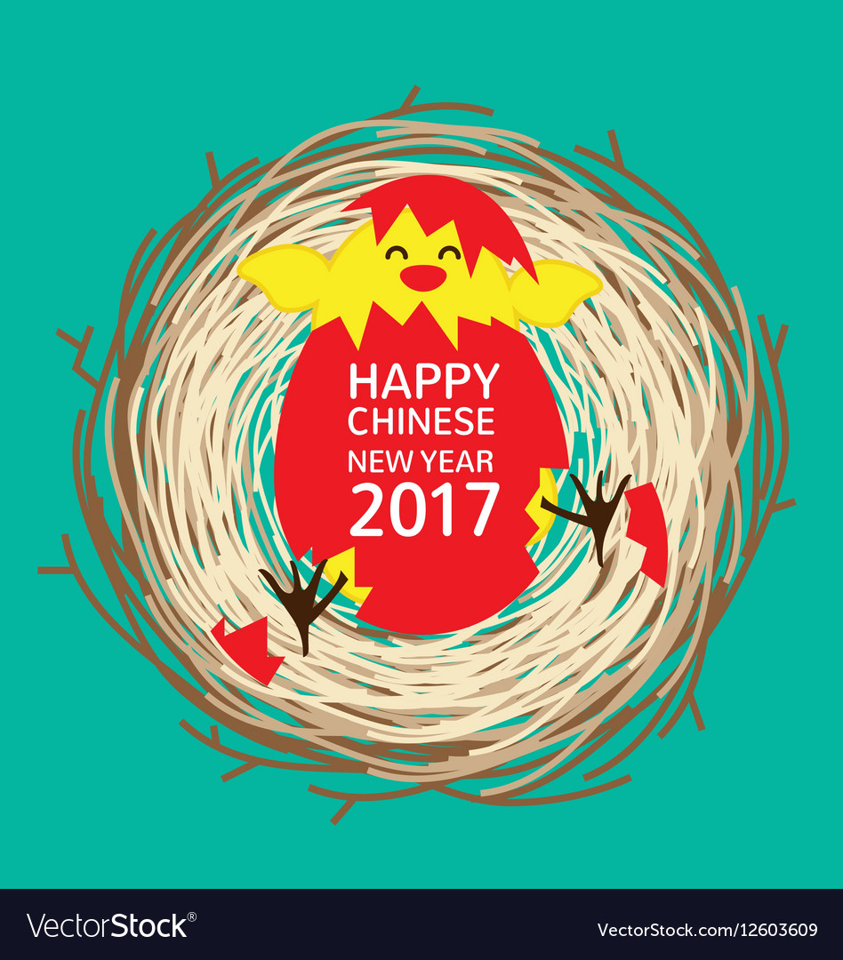 Chinese new year 2017 greeting card with Bird nest