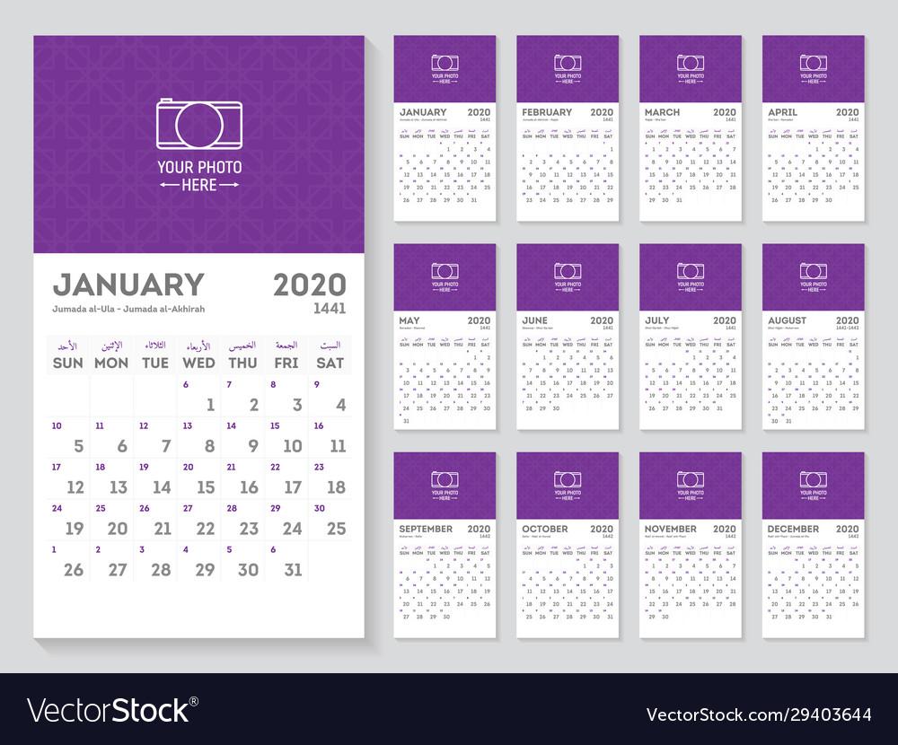 Arabic Calendar 2022.Hijri And Gregorian Calendar Year 2020 Islamic Vector Image
