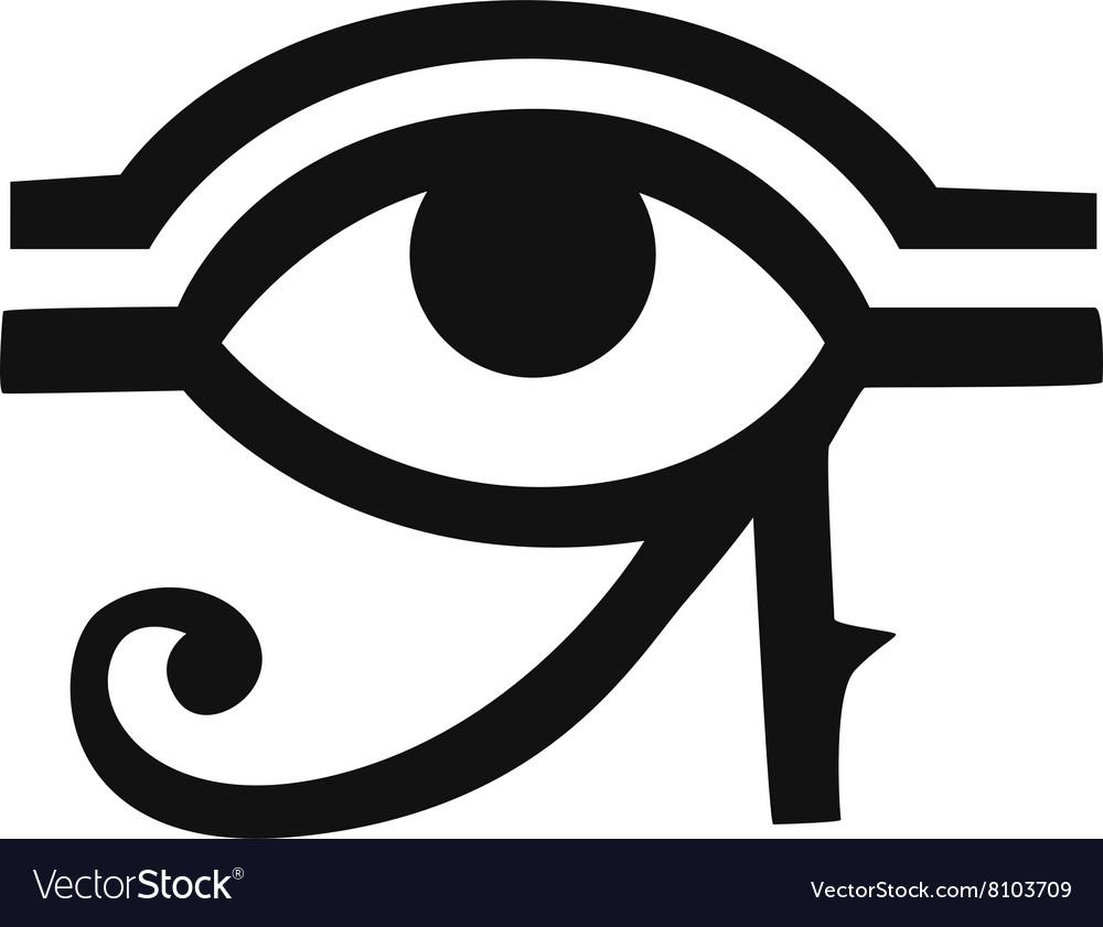 Egypt God Ra Symbol Hand Drawn Set Royalty Free Vector Image