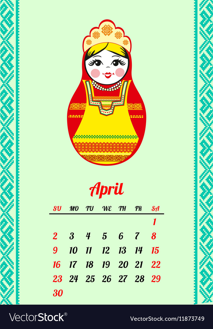 Calendar with nested dolls 2017 Matryoshka