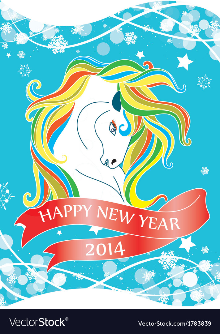 New Year 2014 card with horse and ribbon