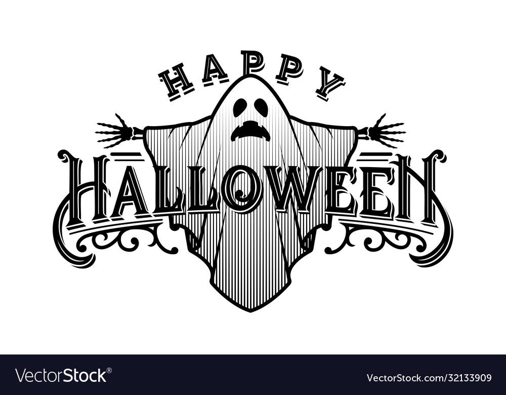 Halloween night vintage style emblem