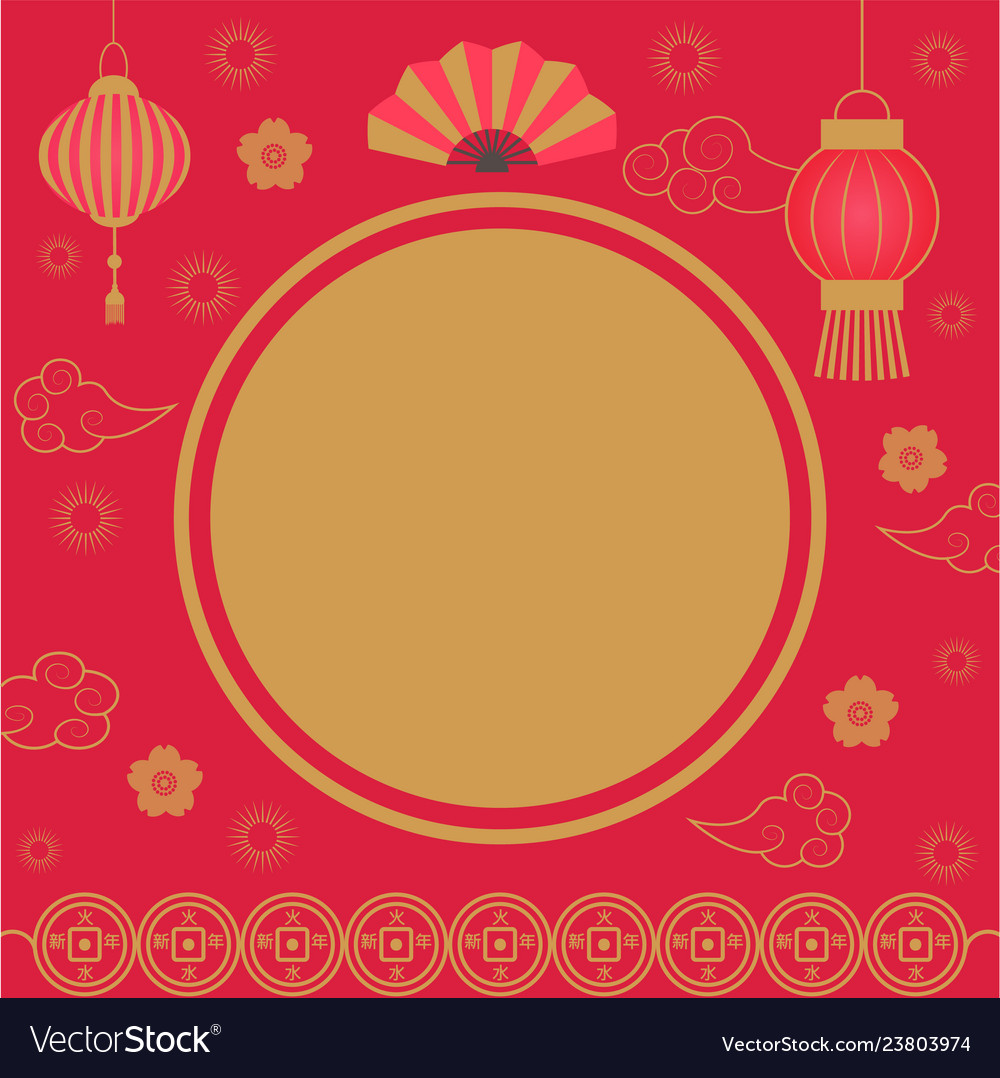 Empty banner with asian festive ornament