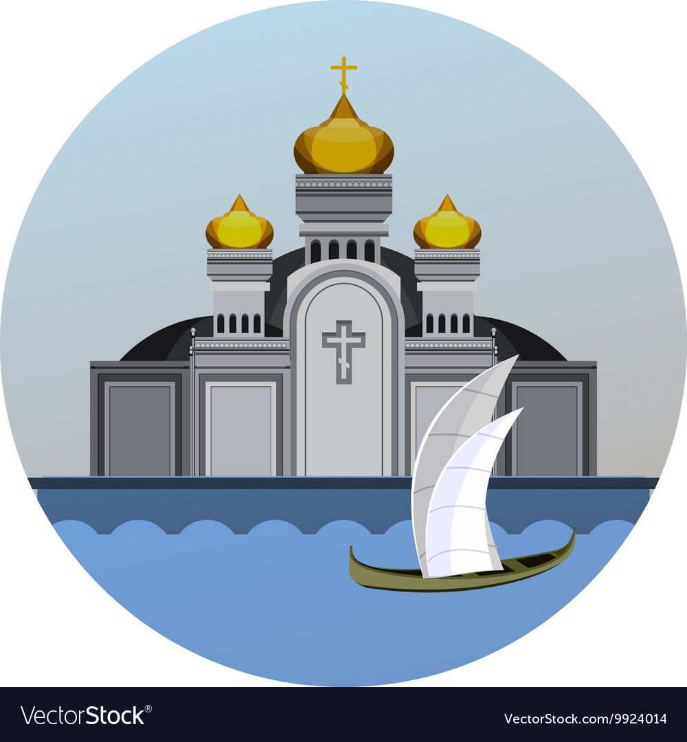 Emblem Orthodox Church