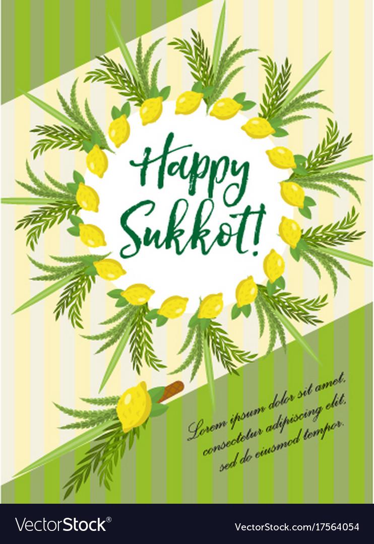 Happy sukkot flyer posters invitation sukkot vector image m4hsunfo