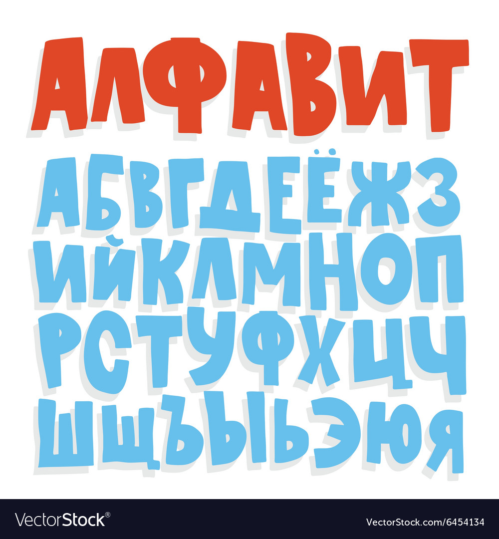 Russian doodle alphabet for kids isolated
