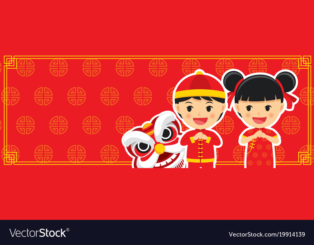 happy chinese new year greetings card background vector image