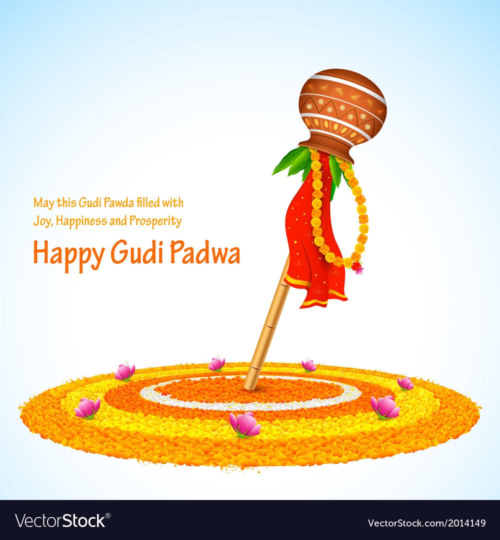Gudi Padwa Royalty Free Vector Image Vectorstock