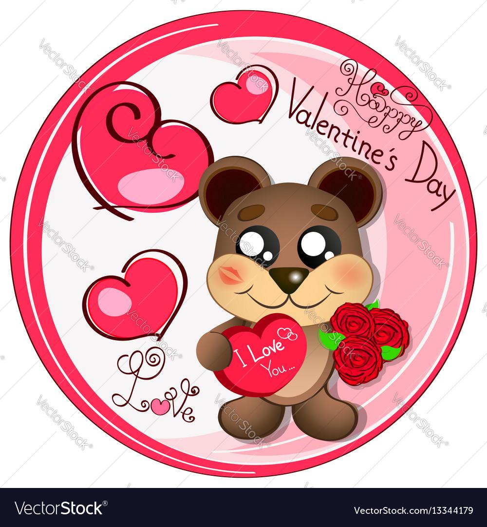 Logo bear love vector image