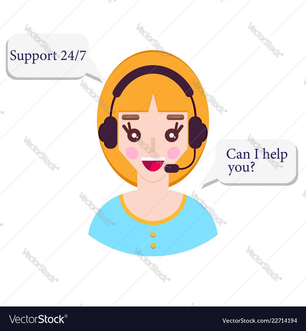 Female call center avatar