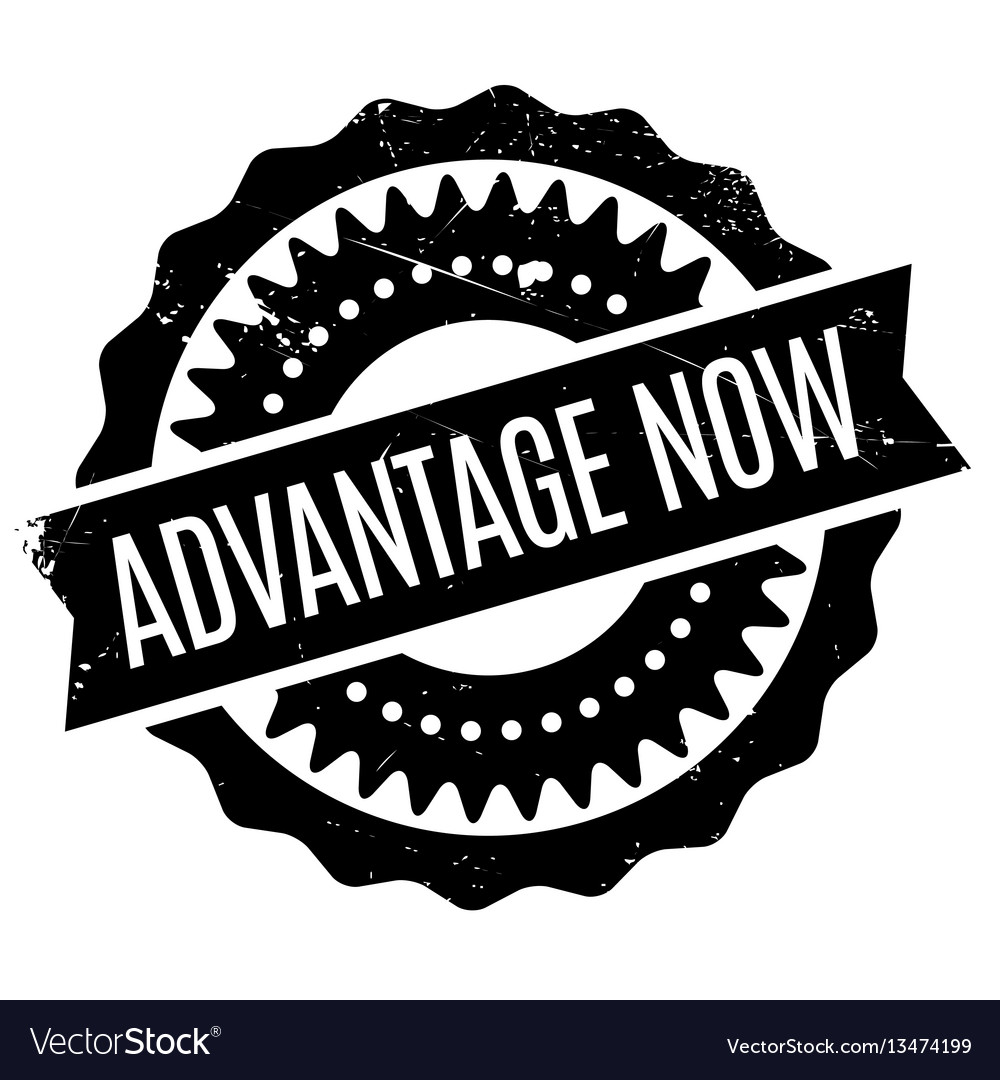 Advantage now rubber stamp vector image