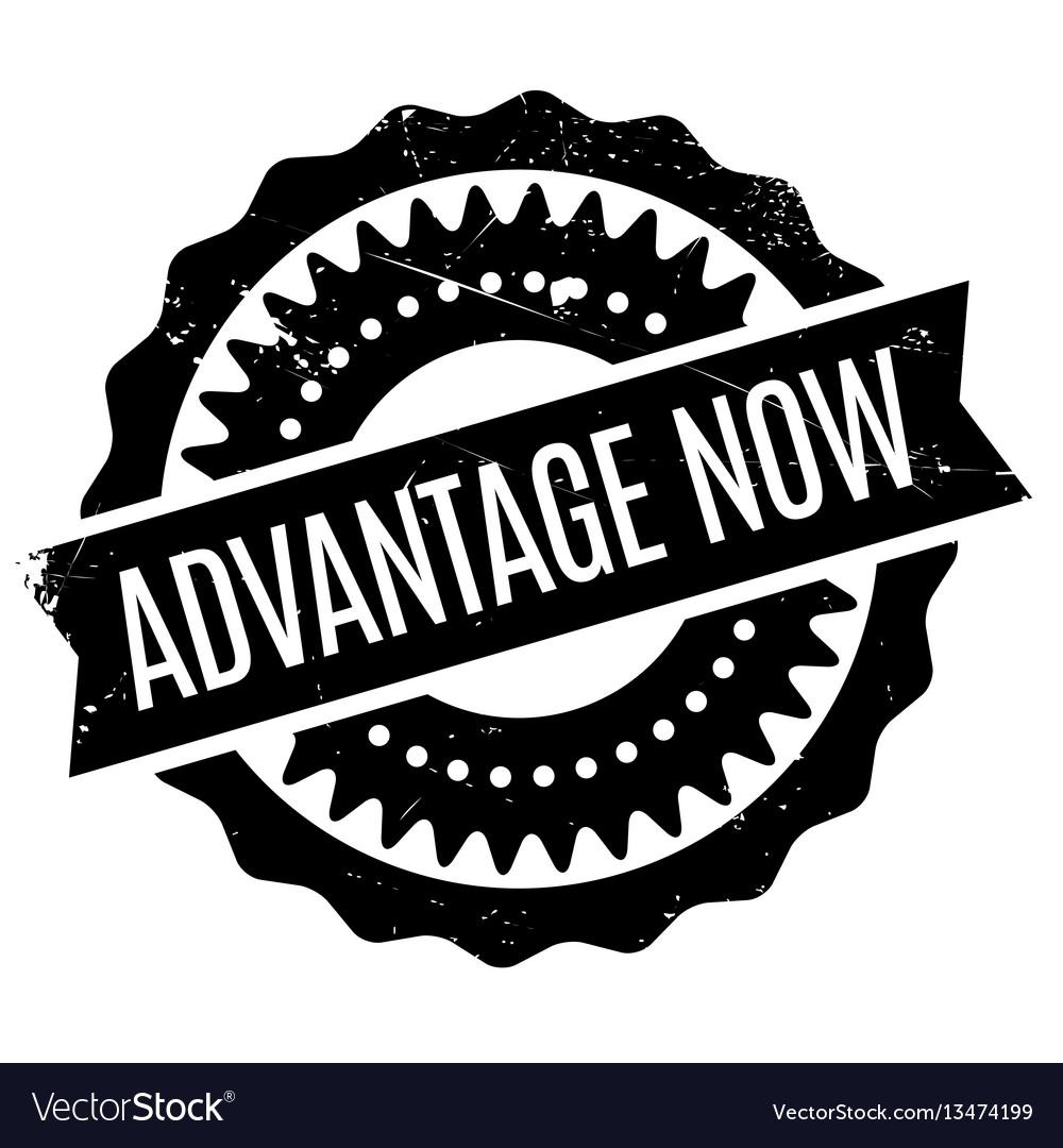 Advantage now rubber stamp