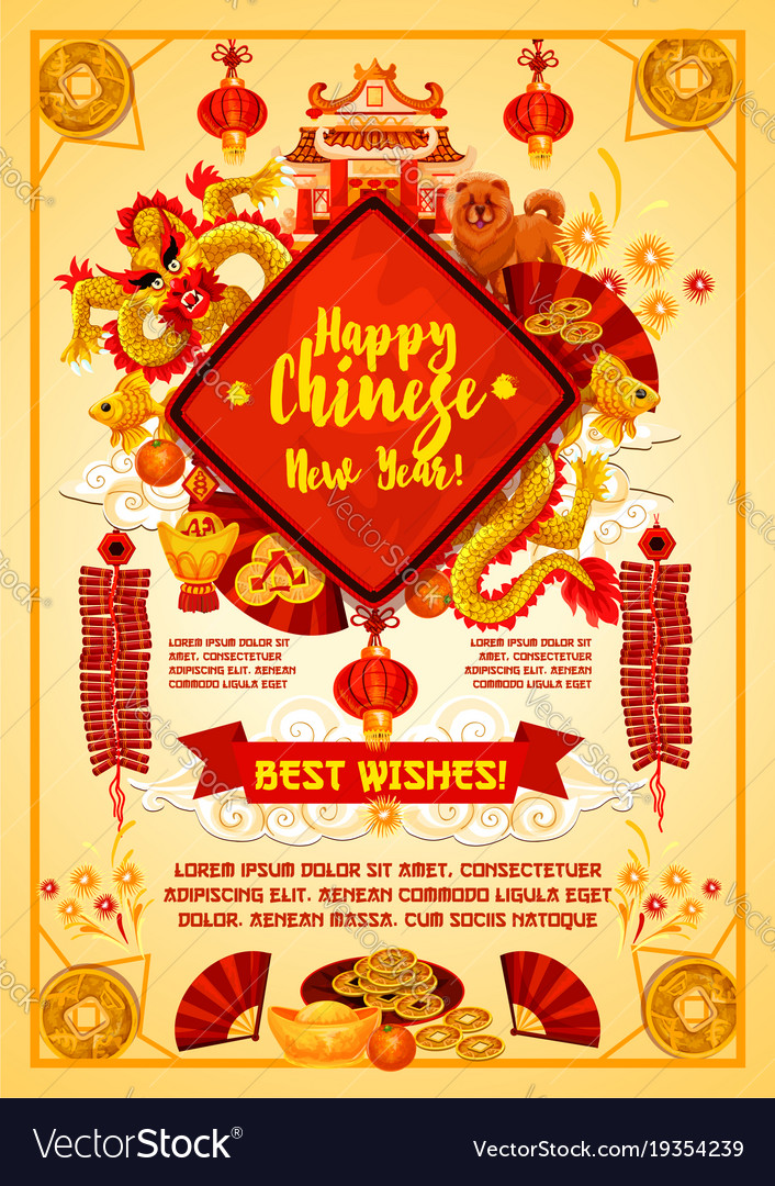 Chinese New Year Card Spring Festival Ornament Vector Image
