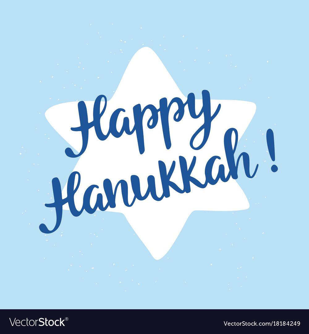 Happy hanukkah hand written brush lettering