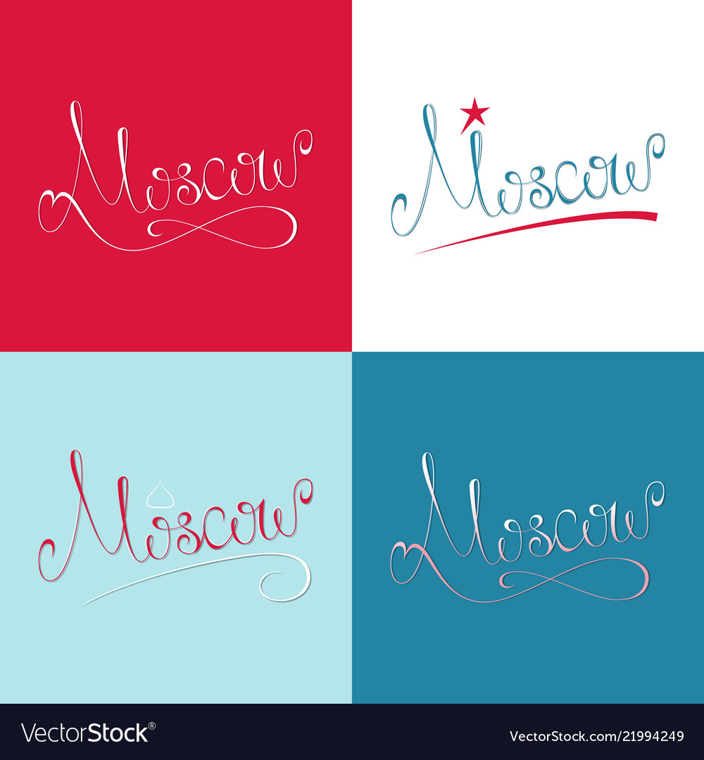 Set of moscow city name calligraphy lettering