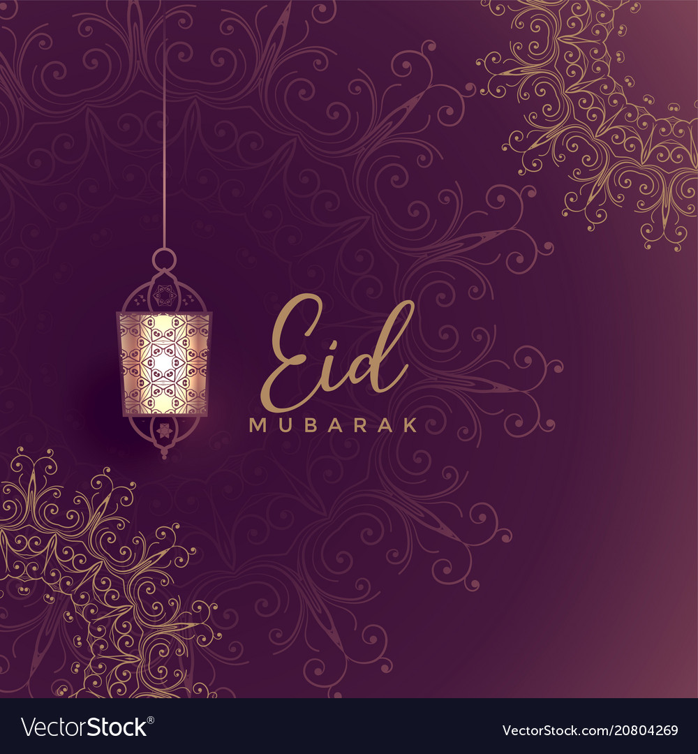Awesome islamic purple background with hanging
