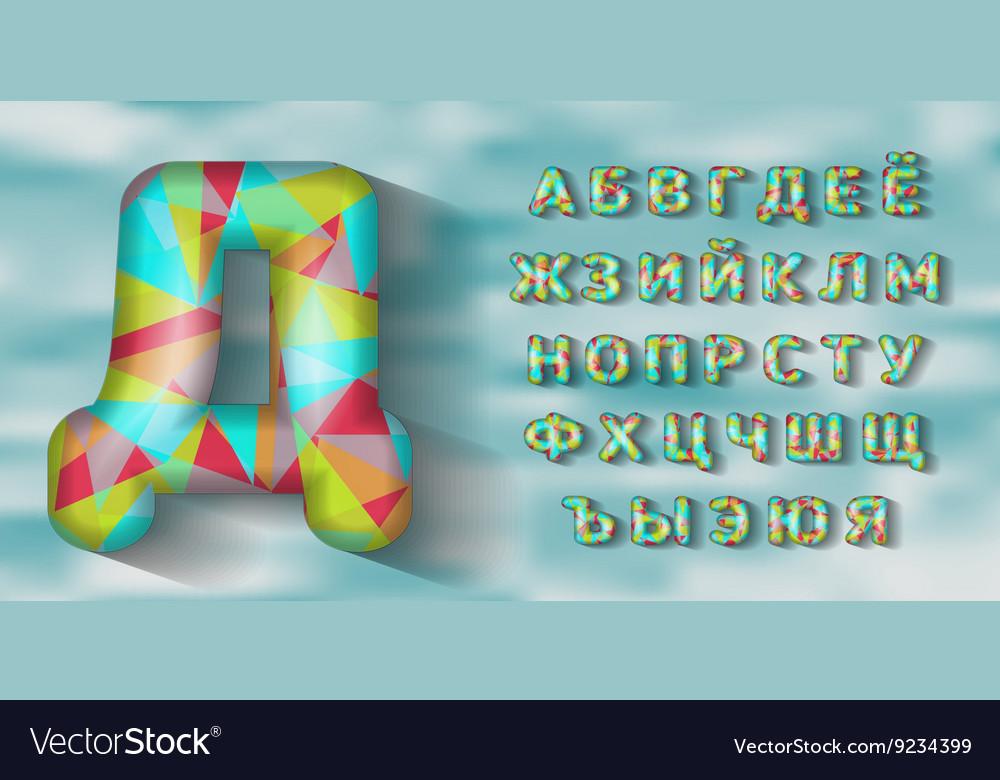 Cyrillic alphabet Polygonal geometry