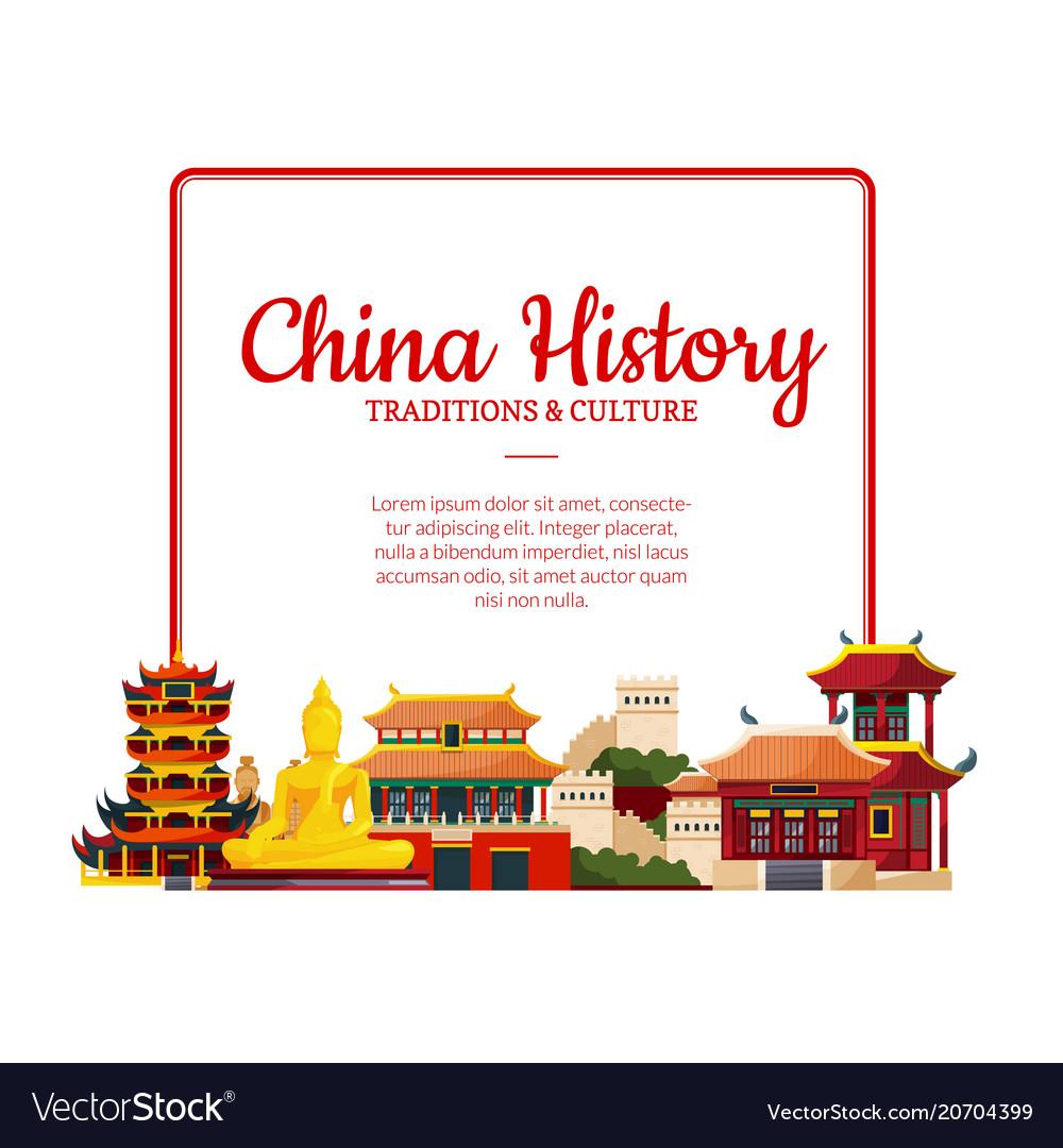 Frame china elements and sights Royalty Free Vector Image