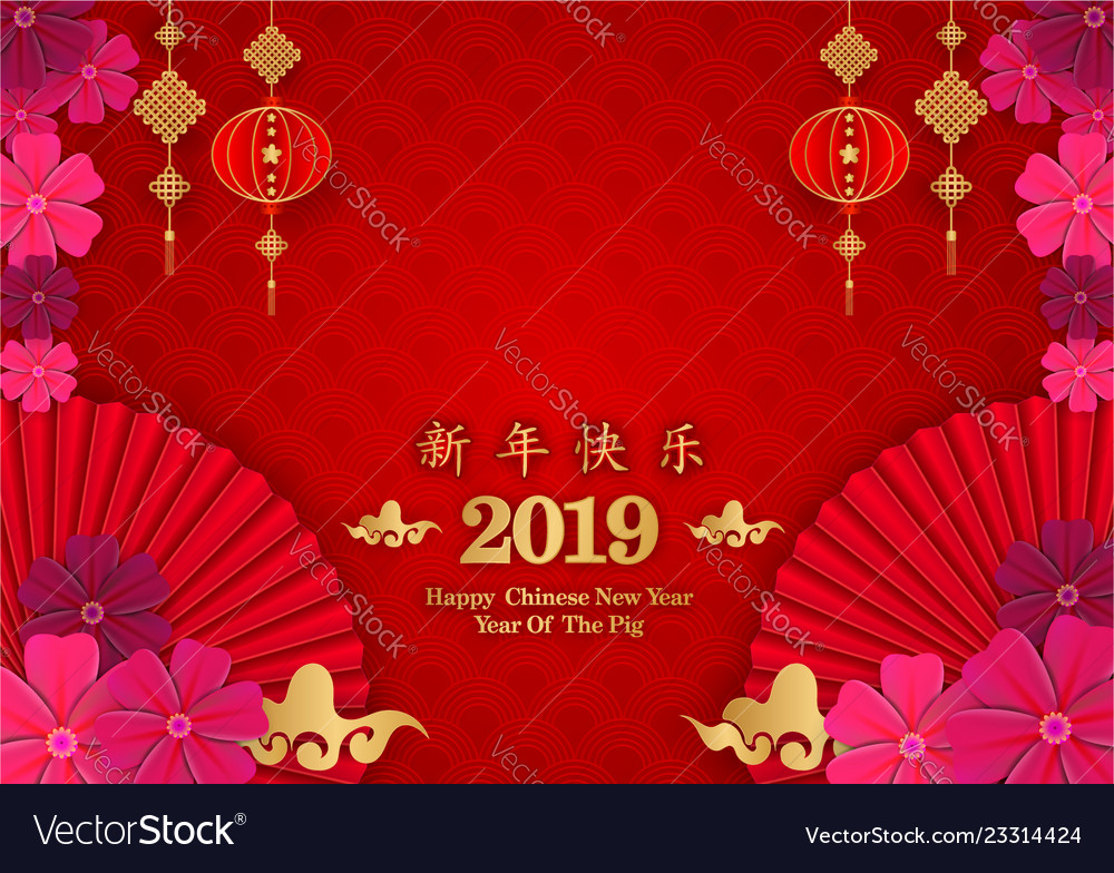 Gold color happy chinese new year 2019 year of