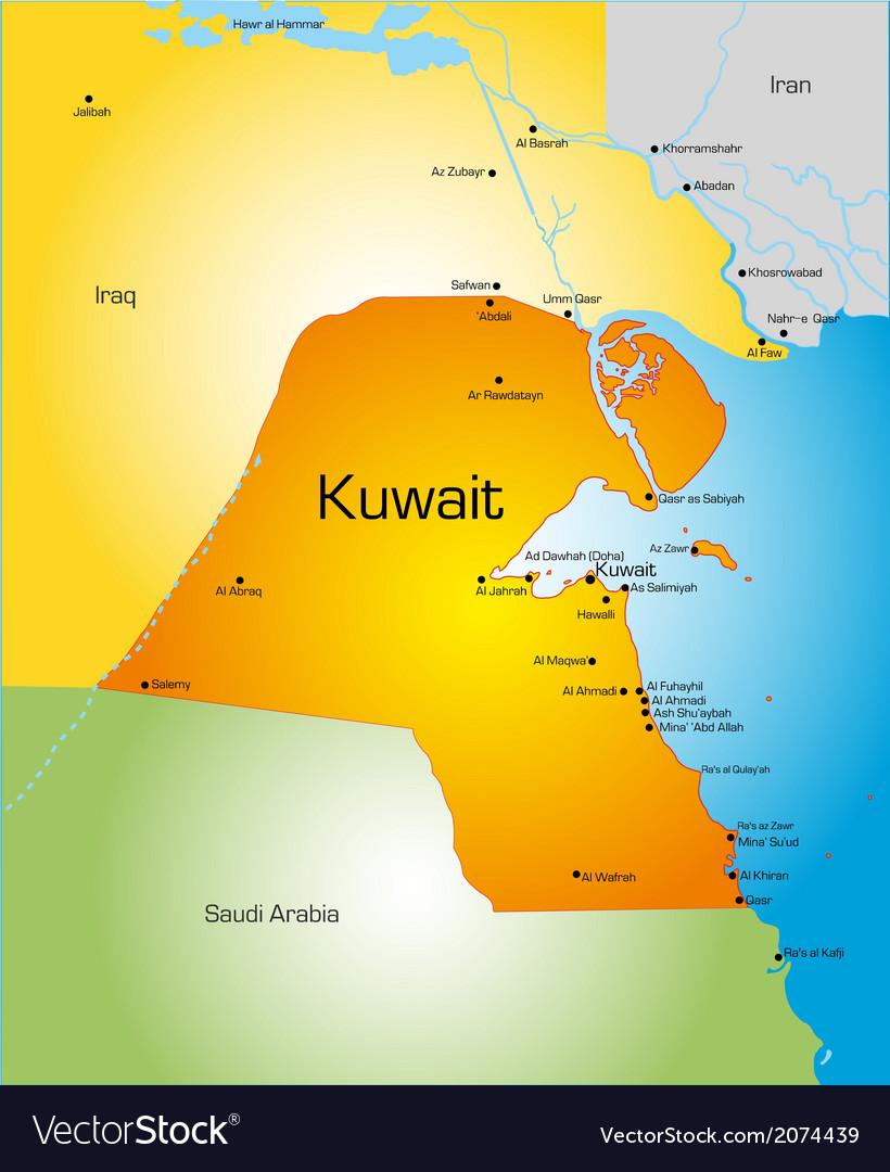 Kuwait Royalty Free Vector Image Vectorstock
