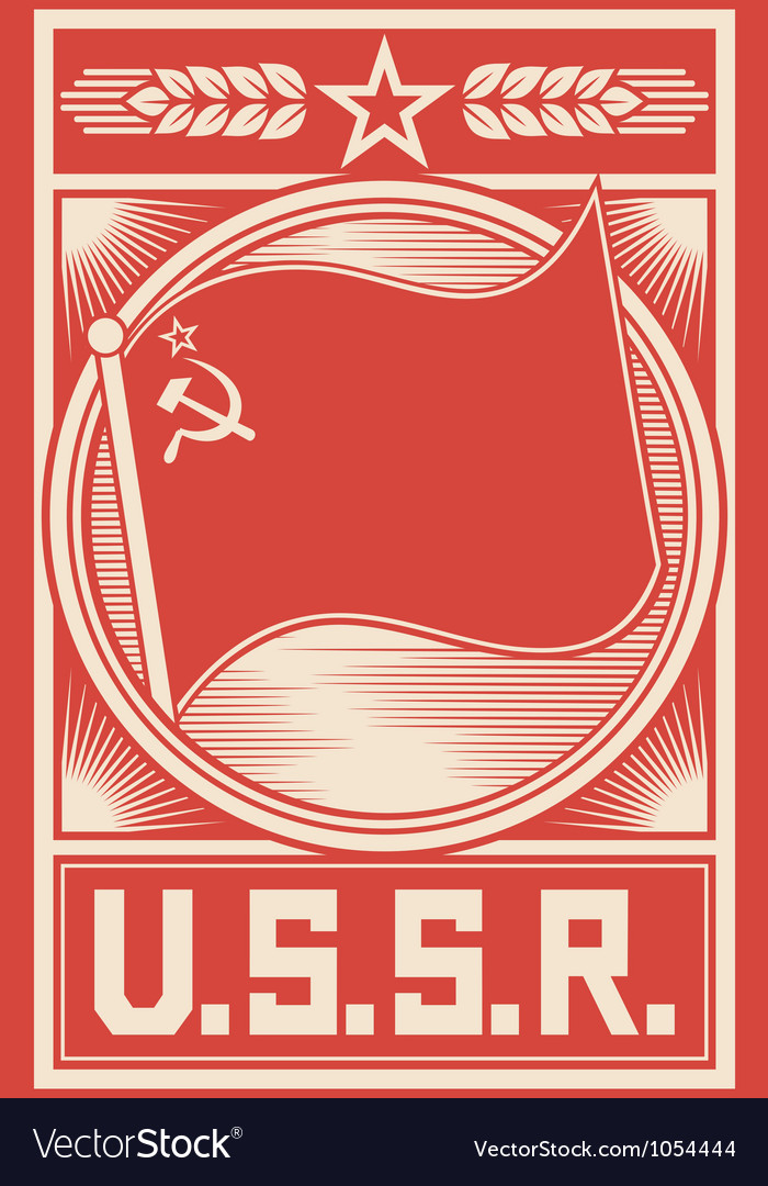USSR poster vector image