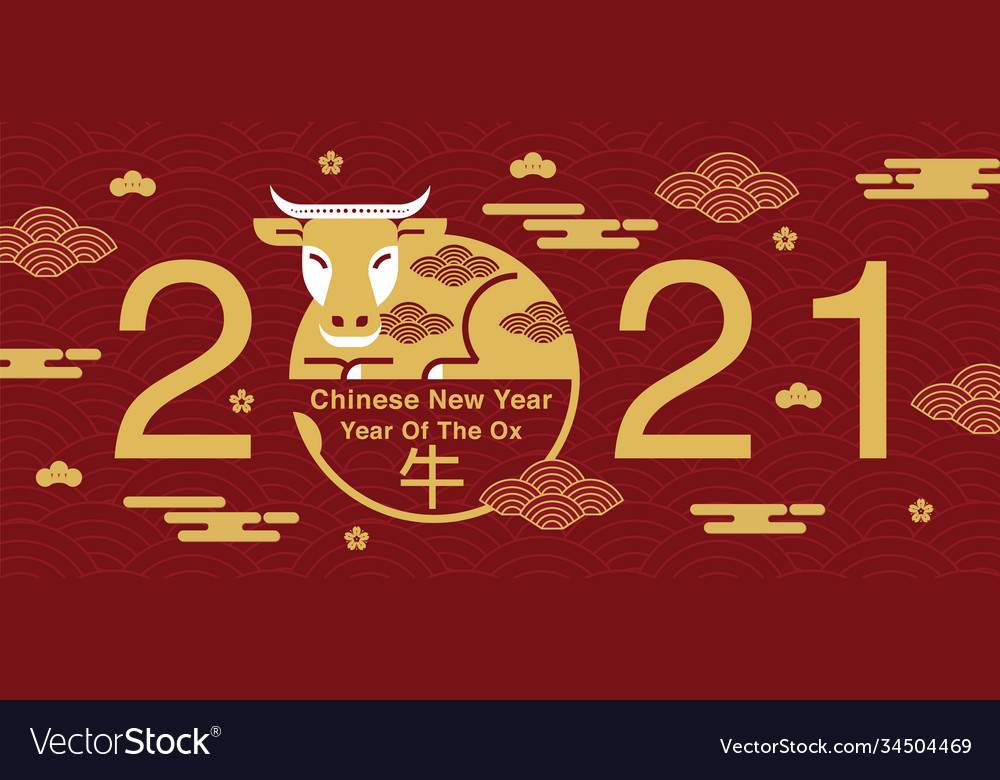 Chinese new year 2021 year ox happy new Royalty Free Vector