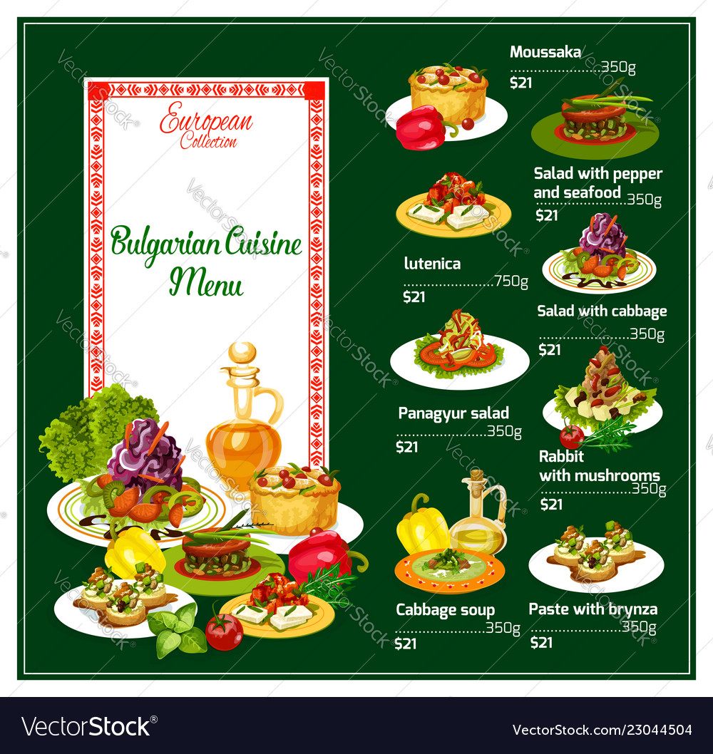 Bulgarian cuisine menu with national dishes prices
