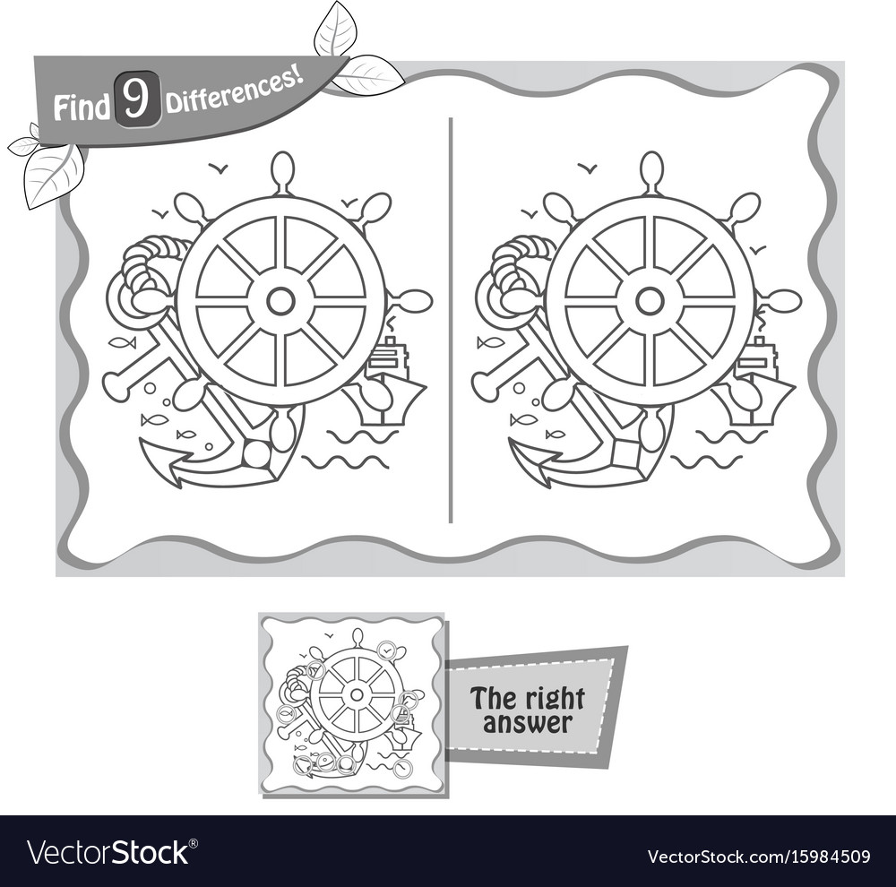 Game black find 9 differences anchor vector image