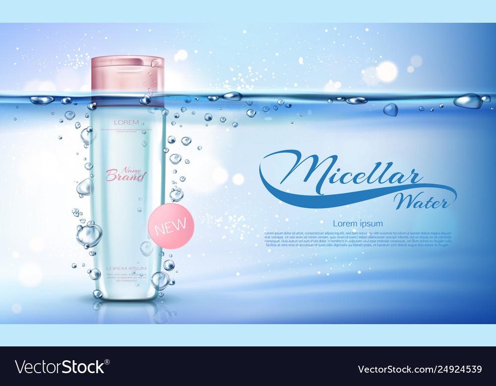 Micellar water beauty cosmetics bottle banner