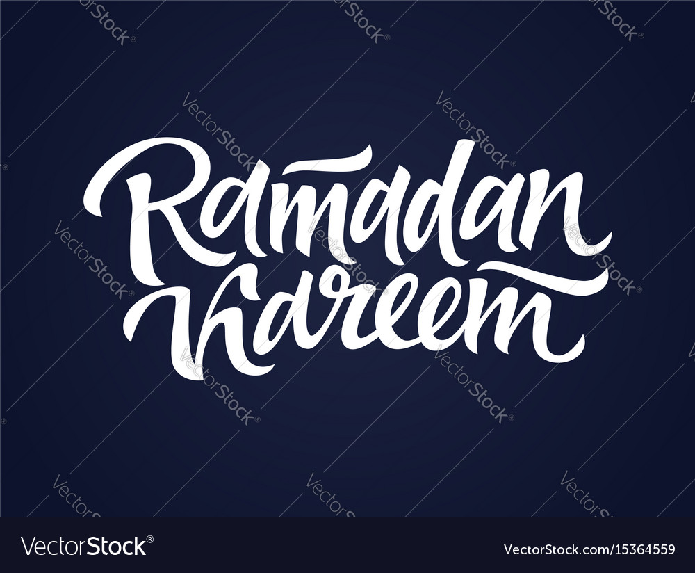 Ramadan kareem - hand drawn brush lettering