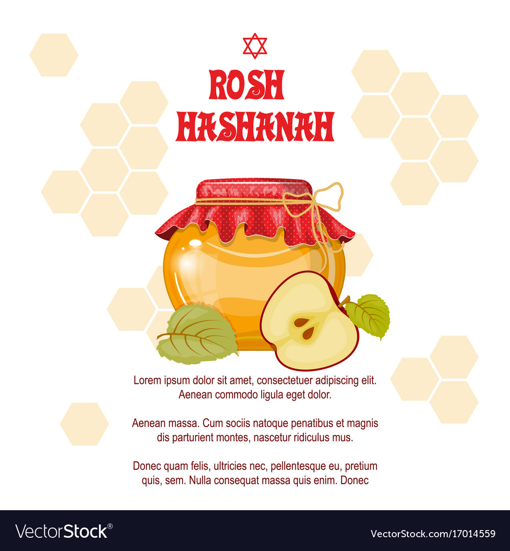 Rosh hashanah jewish new year greeting card vector image m4hsunfo
