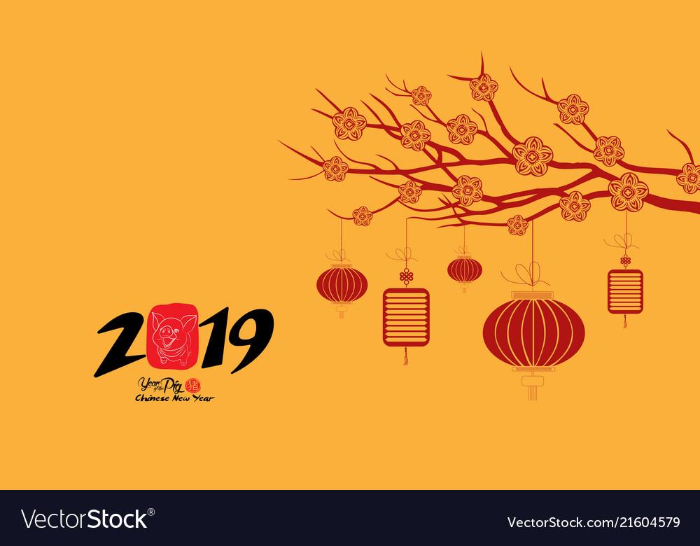 Happy New Year Orange 68