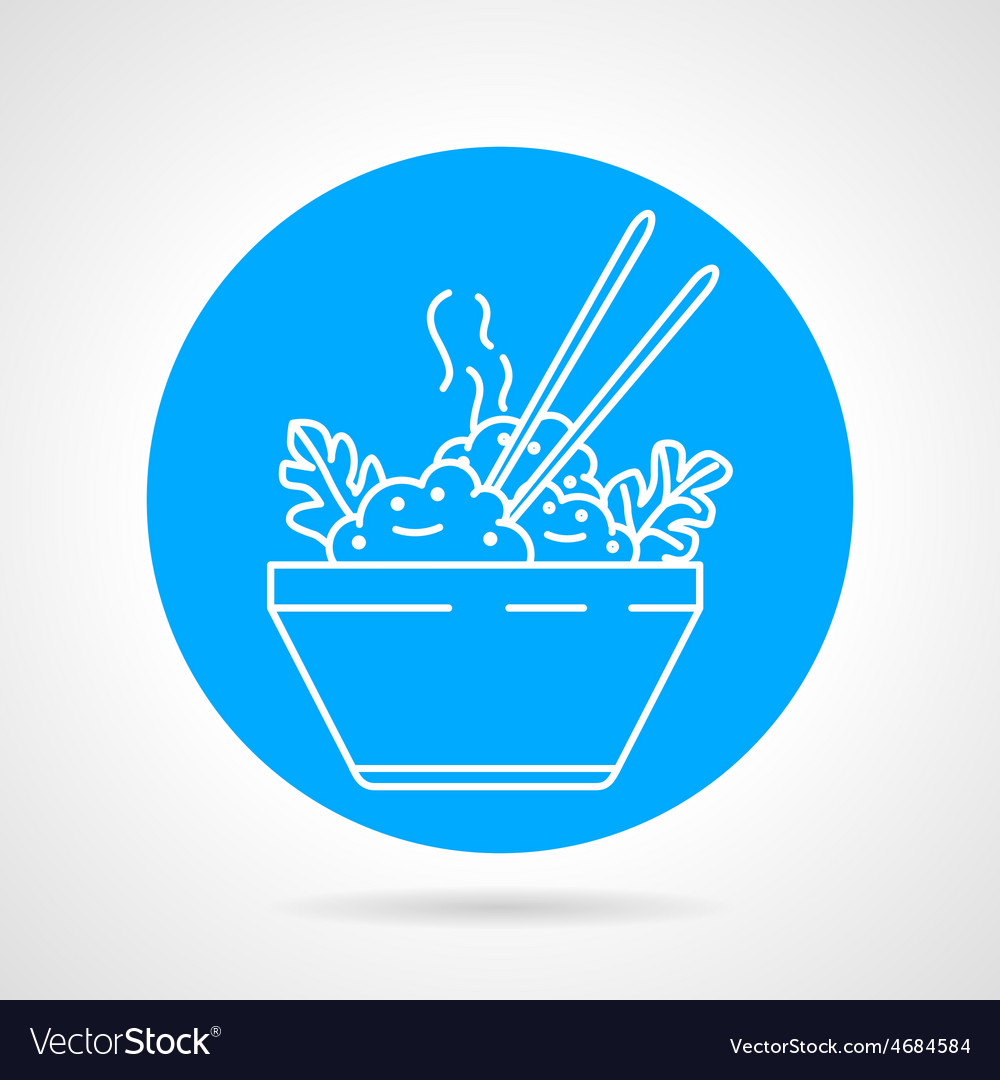 Boiled rice round icon vector image