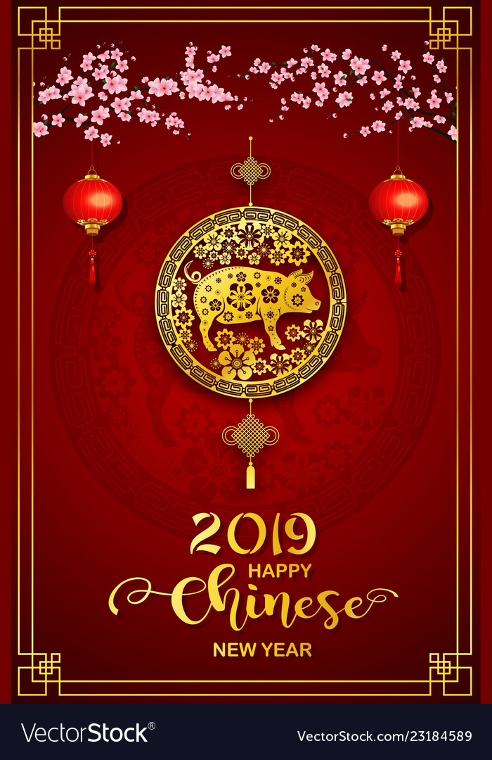 Happy chinese new year 2019 card year pig
