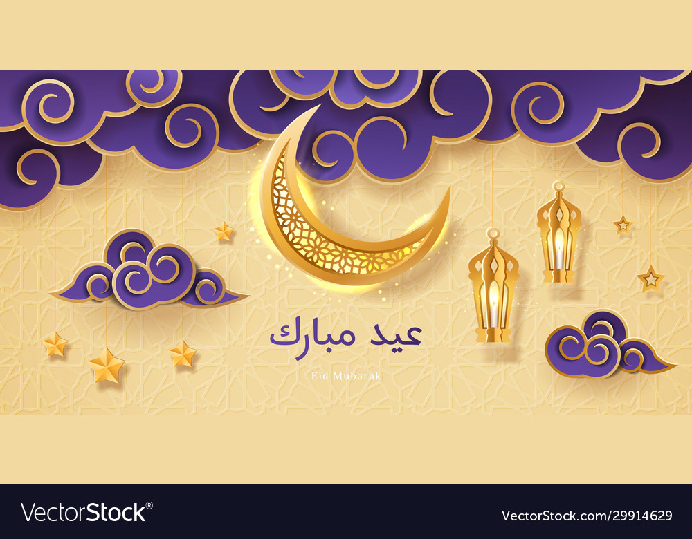 Eid mubarak greeting with crescent and stars