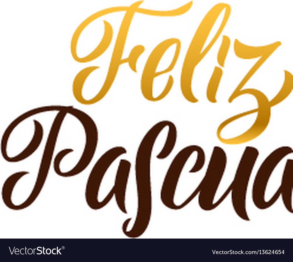 Happy easter hand lettering modern calligraphy vector image