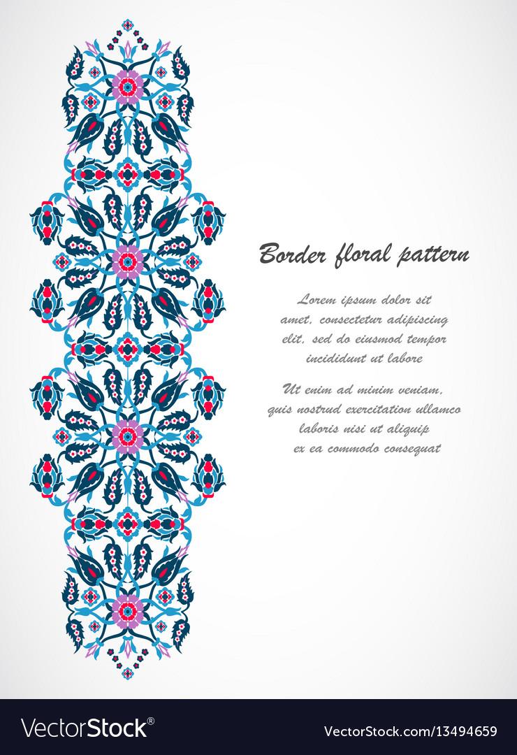 Arabesque vintage ornate border for design vector image