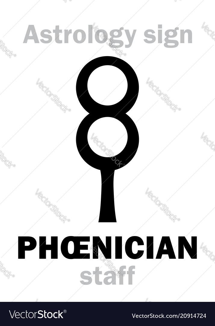 Astrology phoenician staff