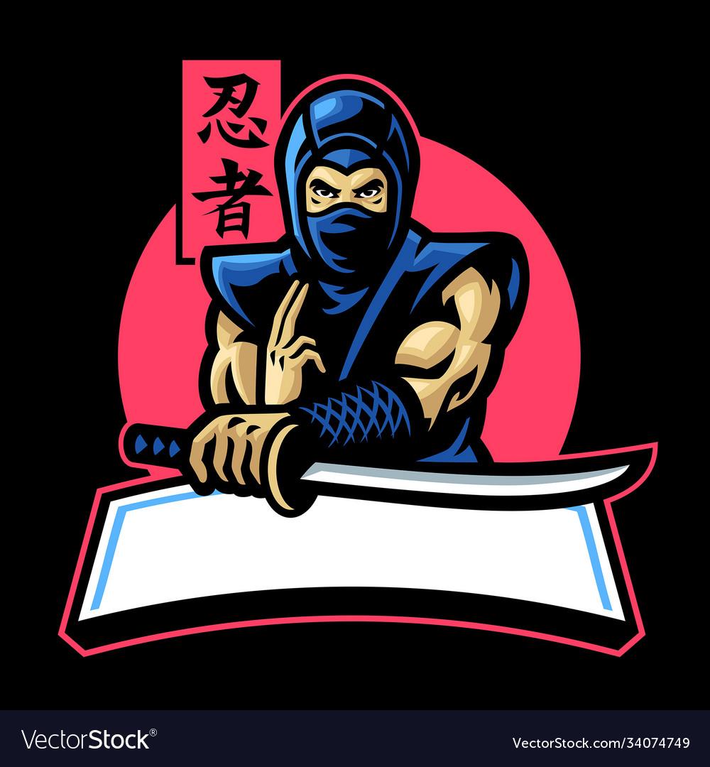 Japanese ninja mascot hold katana sword